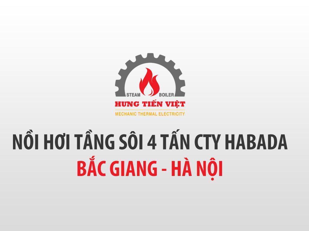 [2020] Thiết kế chế tạo và lắp đặt nồi hơi 4 tấn tại CÔNG TY CỔ PHẦN HABADA, Bắc Giang ☎ 0903.226.212 ☎ 0903.226.212 #noihoitangsoi #lohoitangsoi #noihoi #lohoi