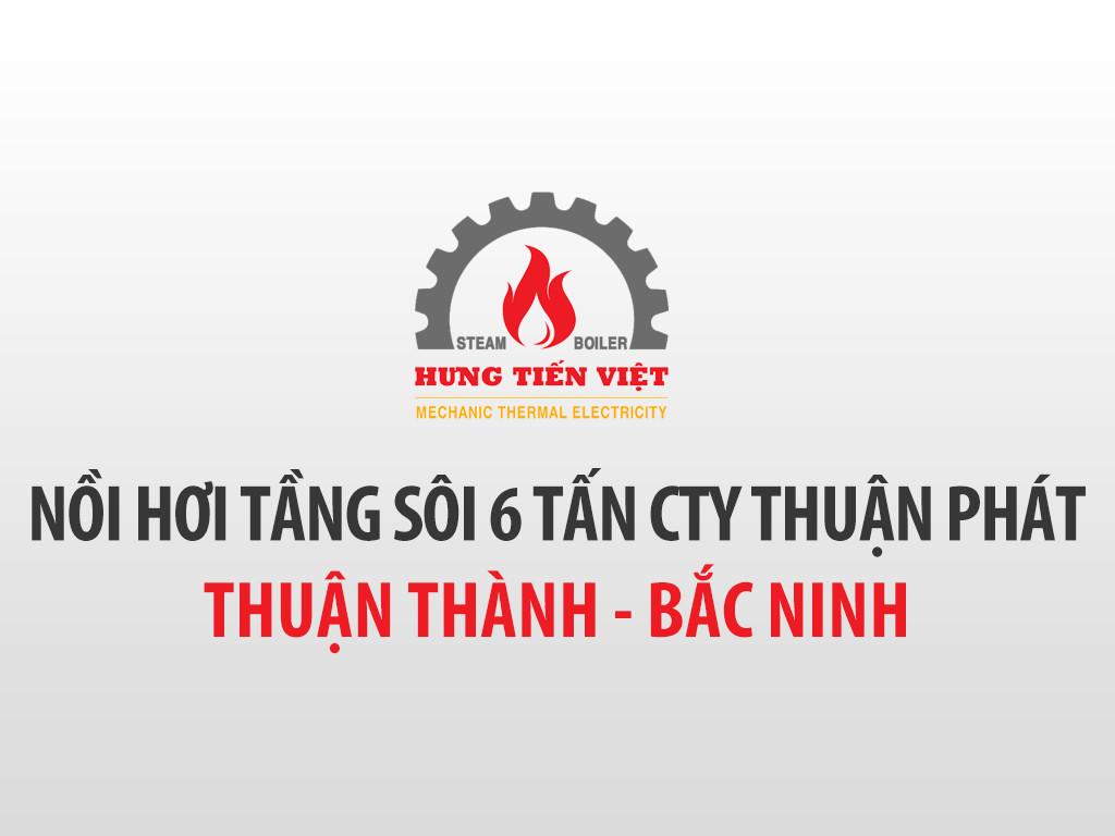 [2021] Thiết kế chế tạo và lắp đặt nồi hơi 06 tấn tại CÔNG TY CỔ PHẦN BAO BÌ CÔNG NGHỆ THUẬN PHÁT, Bắc Ninh. ☎ 0903.226.212 #noihoitangsoi #lohoitangsoi #noihoi #lohoi
